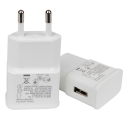 copy of TDX-5W USB Power...