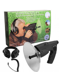 8X Monocular Bionic Ear...