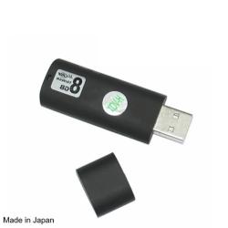 Voice Trigger USB Voice...