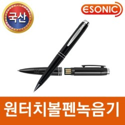 8GB Digital Pen Voice Recorder USB Memory MemoQ Three in One