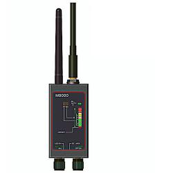 Super Signal/Magnet Detector